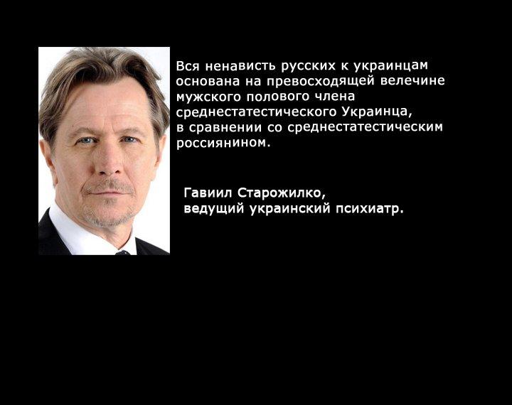 """Эксперимент над пользователями """"Однокласники"""""""