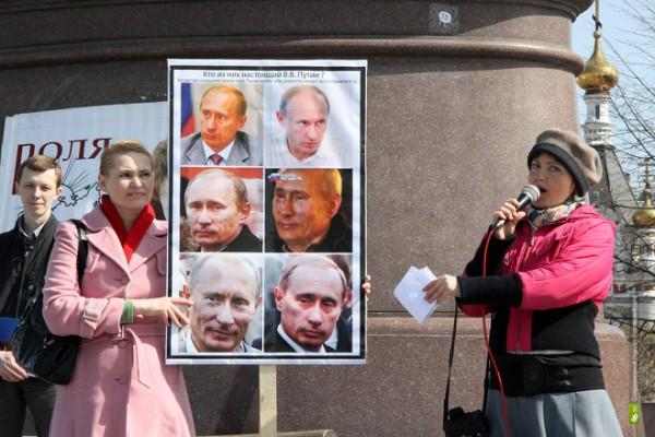 Митинг в Екатеринбурге, 21 апреля 2012 года