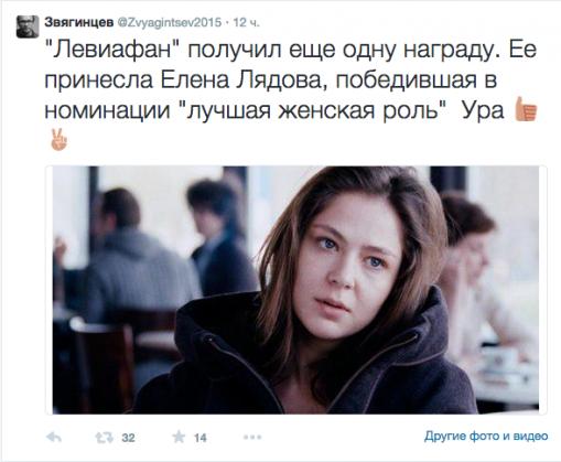 Снимок экрана 2015-04-01 в 10.54.43