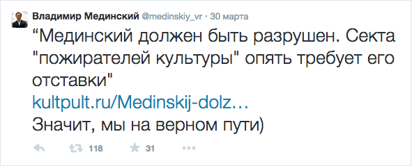 Снимок экрана 2015-04-03 в 16.20.50