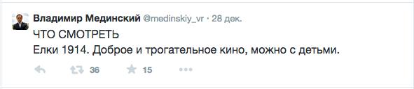 Снимок экрана 2015-04-03 в 17.01.58