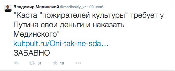 Снимок экрана 2015-04-03 в 17.10.35