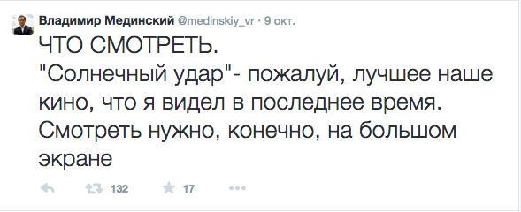 Снимок экрана 2015-04-05 в 0.08.20