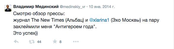 Снимок экрана 2015-04-05 в 0.13.05
