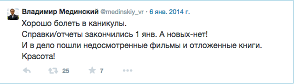 Снимок экрана 2015-04-05 в 0.13.25