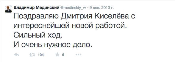 Снимок экрана 2015-04-05 в 0.13.56
