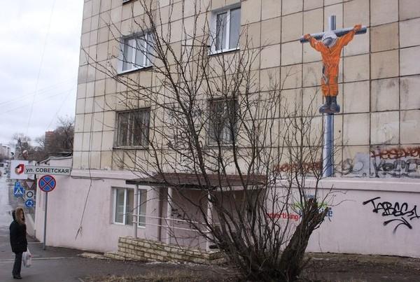 Распявшему Гагарина пермскому художнику грозит статья «Вандализм»