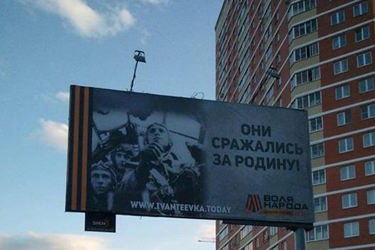 Баннер ко Дню Победы с люфтваффе стоил дизайнеру работы