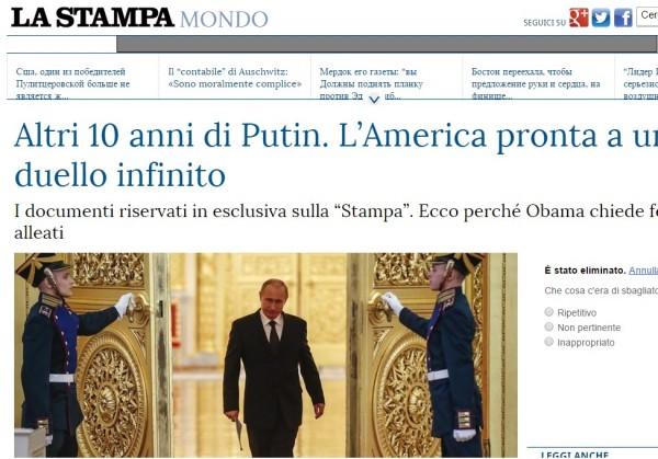 La Stampa рассказала о черновике новой политики США в отношении России