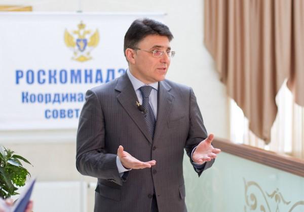 Глава Роскомнадзора заплатил за отдых в Сочи больше 3 миллионов