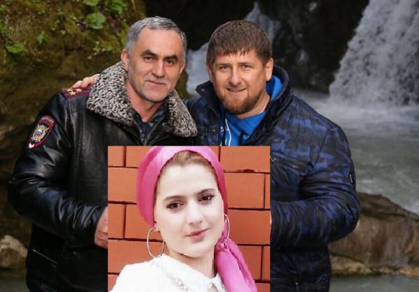 луиза гойлабиева и нажуд гучигов познакомились
