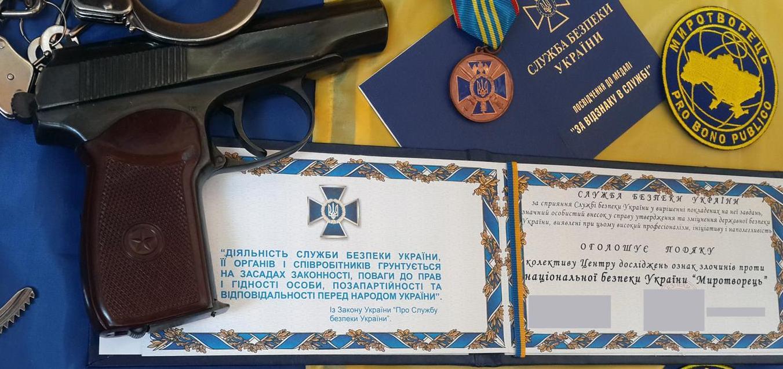 Антон Геращенко о сайте «Миротворец»: Необходимо действовать любыми методами
