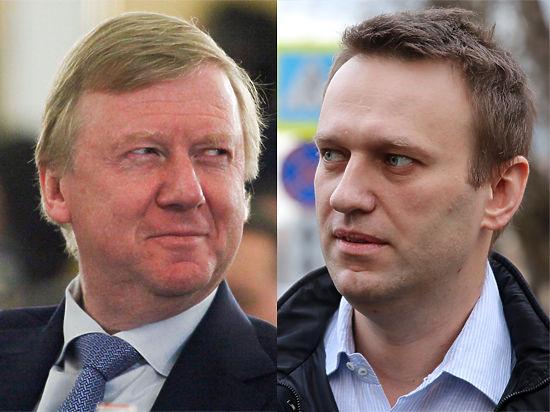 Чубайс обвинил Навального во лжи