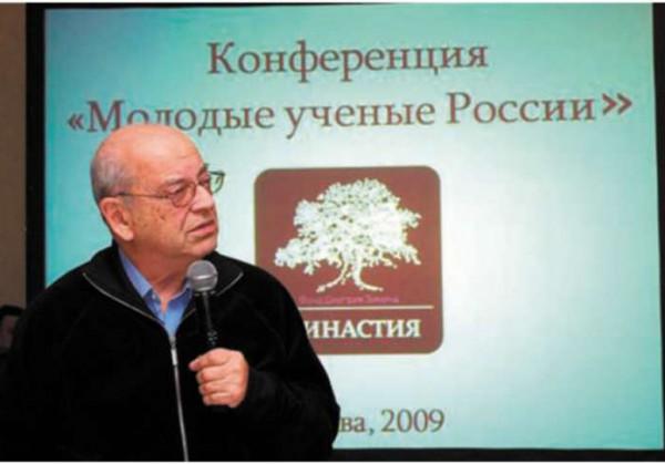 «Династия» Зимина и «Либеральная миссия» Ясина признаны иностранными агентами