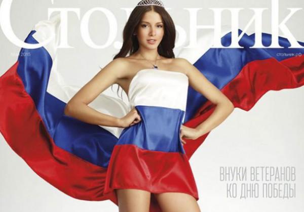 Прокуратура начала проверку из-за триколора на фото мисс России Софии Никитчук