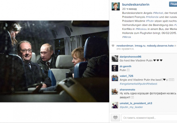 Меркель завела Instagram: половина комментариев на русском