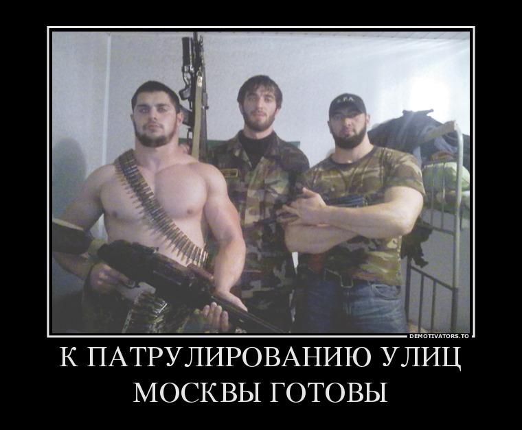 bolshoy-huishe-v-bolshoy-zhope