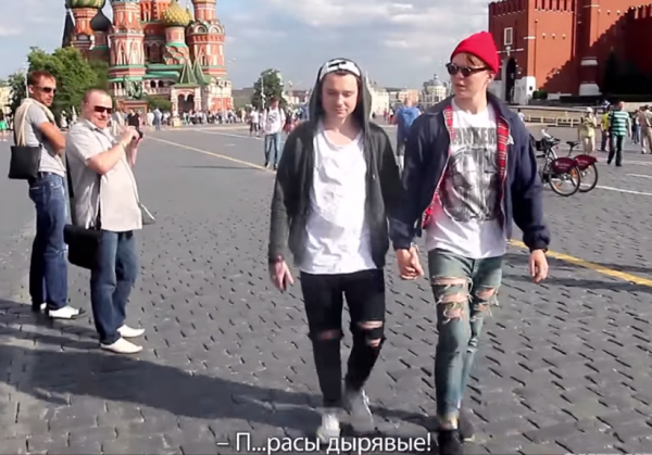 Видео: сколько оскорблений услышит гей-пара во время прогулки по Москве
