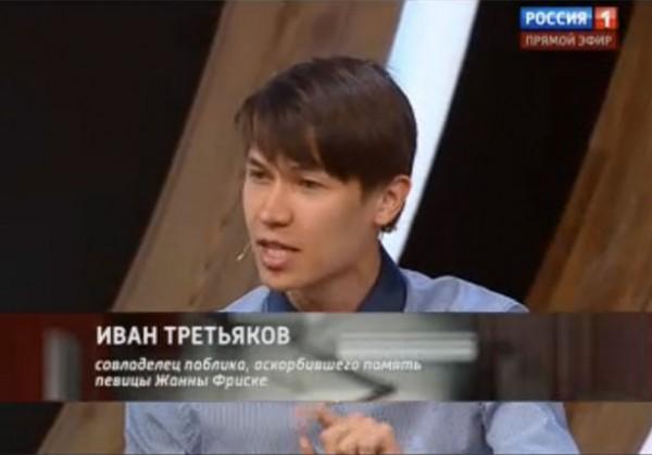В передаче на Россия 1″ подставных актеров представили администраторами MDK
