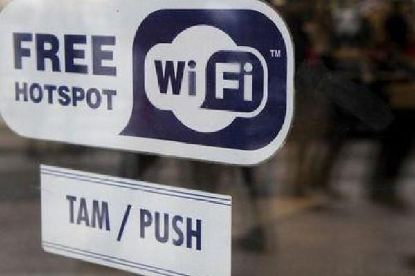 За анонимный Wi-Fi введут штрафы