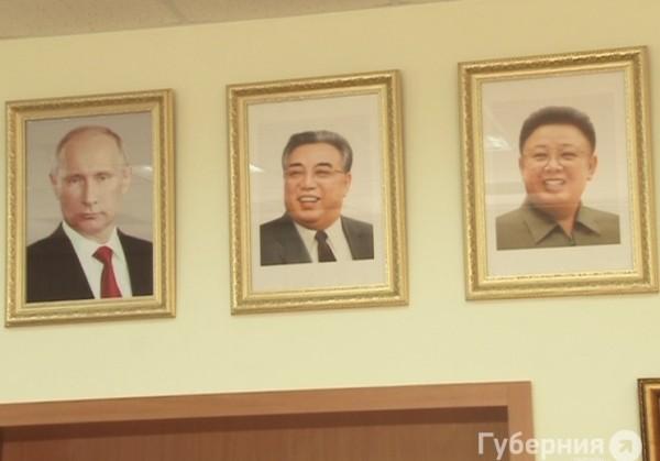 В хабаровской школе открылся класс дружбы с Северной Кореей