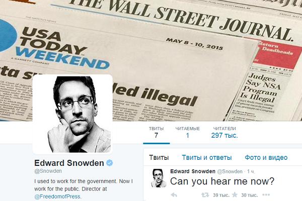 Эдвард Сноуден теперь в Twitter: «Меня слышно?»