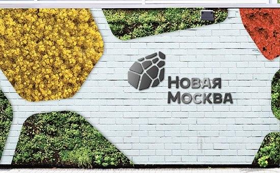 «И цены интересные». Соцсети раскритиковали логотип Новой Москвы от Канделаки