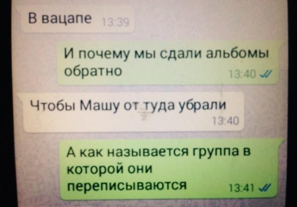 В московской школе переиздали фотоальбом из-за снимка девочки с синдромом Дауна