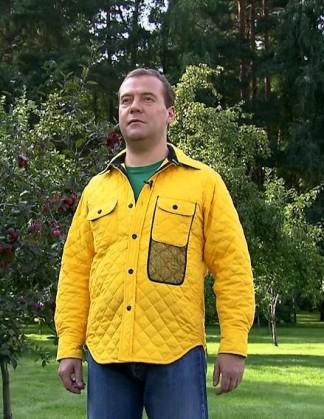 m-yellow