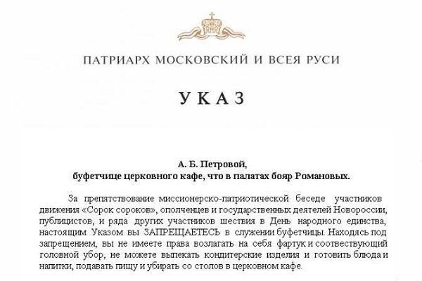 «Запрещаетесь в служении буфетчицы». Кураев ответил «православным экспертам»