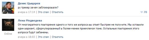 dontsova 02