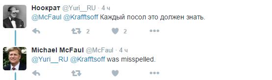 mcfaul 03