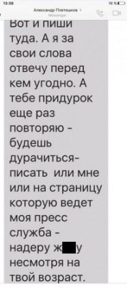 zapol 02