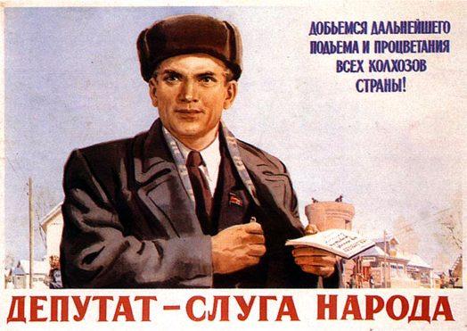 66 пенсий и 10 отпусков. Чему равна зарплата депутата Госдумы