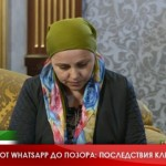«Только вы должны жить?» В Чечне публично осудили автора обращения с критикой Кадырова