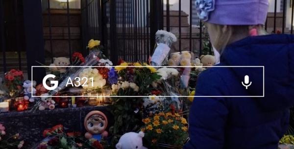 Screen Shot 2015-12-16 at 13.32.14