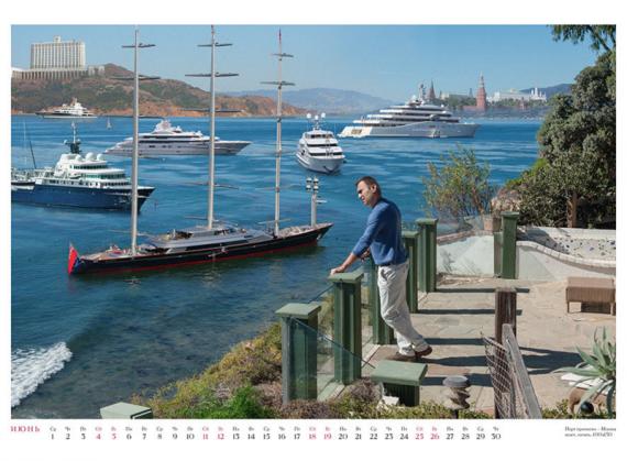 calendar 06