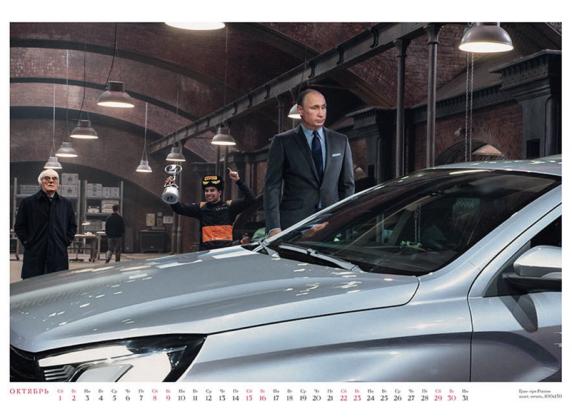 calendar 08