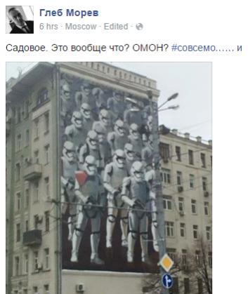stormtroopers 03