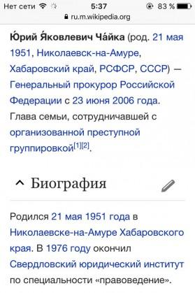wiki 01