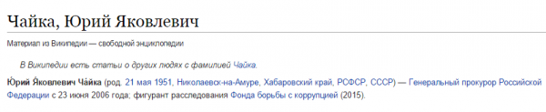 wiki 02