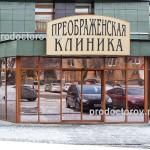 Заразились ВИЧ от врачей. Пациентки отсудили 15 млн рублей у клиники, передавшей им болезнь