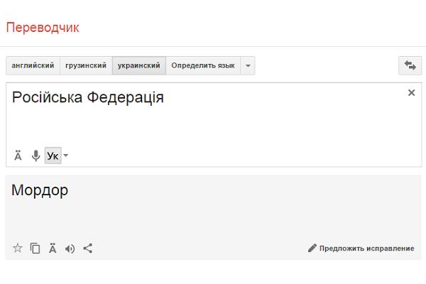 Переводчик С Русского На Татарский