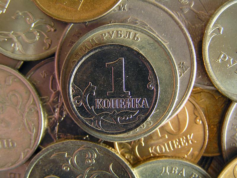 картинка копейка и рубль связано