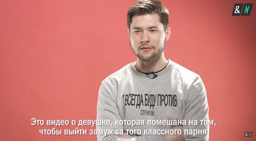 группа ленинград про клип экспонат