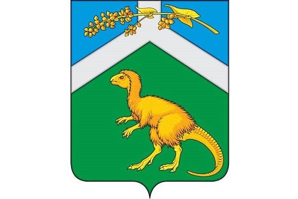 В гербе одного из районов Забайкалья появился динозавр, но это нормально