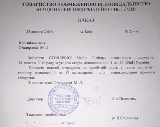 stolyarova 02