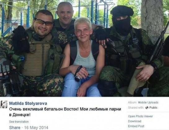stolyarova 03