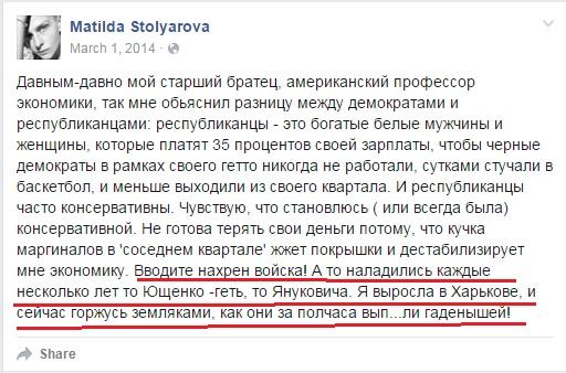 stolyarova 04