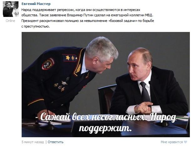 """""""Мы опять друг на друга клевещем, доносим, ябедничаем и опять хотим в клетку"""", - Константин Райкин заявил, что Россия возвращается к сталинским временам - Цензор.НЕТ 5682"""